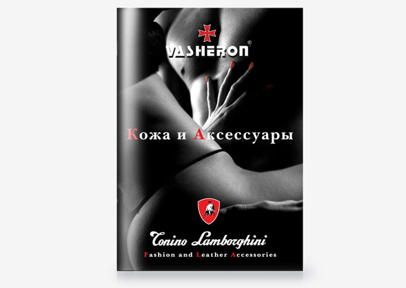 На фото обложка каталога отпечатанного в нашей типографии
