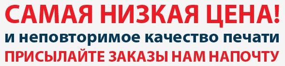 типография, печать