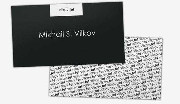 Печать дешевых визиток