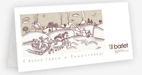 типография Москва печать открыток