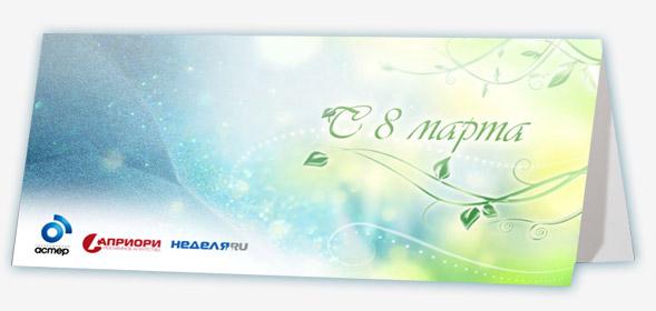 Картинки для создания поздравительной открытки