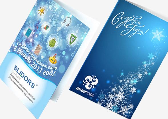 Сколько стоит дизайн открытки 27