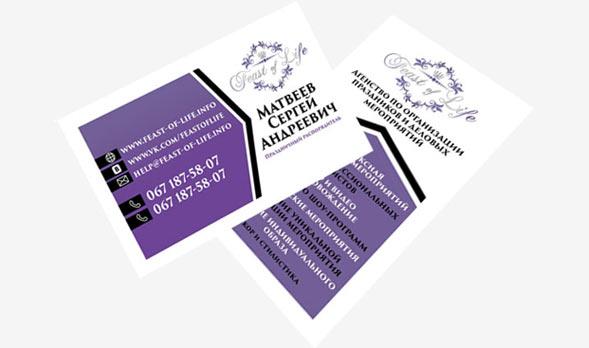 фото печать качественных визиток нашей типографии на мелованной бумаге