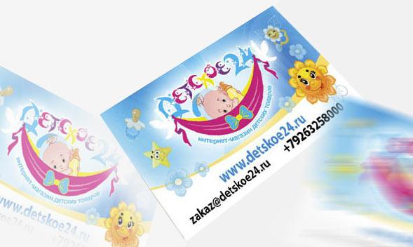 фото визиток отпечатанных в нашей типографии на мелованной бумаге