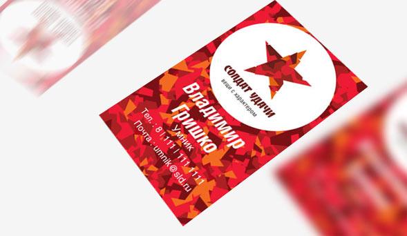 фото образцов визиток которыми мы гордимся