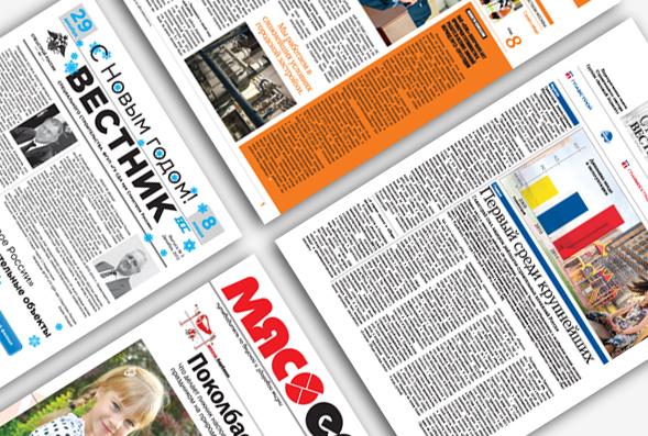 программы для создания газет - фото 9