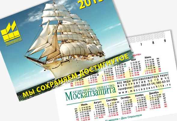 Концепция дизайна календаря