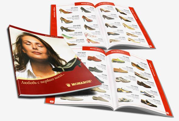 Недорогие печатные каталоги