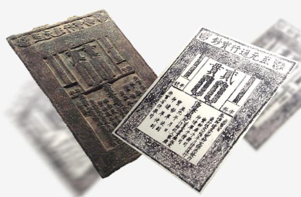 Древний китайский метод печати