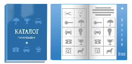 Фото отпечатанный каталог обложка и разворот каталога