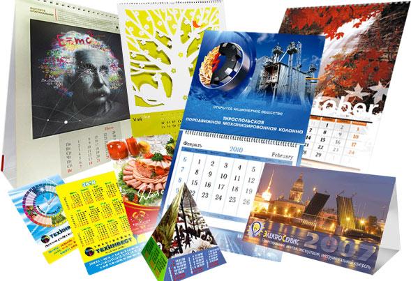 Izgotovlenie kalendarej