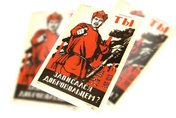 agitacionnaya_listovka