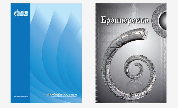На фото изображен блокнот и брошюра, отпечатанные методом офсетной печати