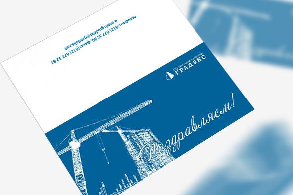 На фото изображены открытки отпечатанная методом шелкографии