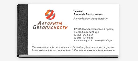 стоимость кожаной обложки на отрывные визитки