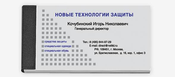 Отрывные визитки