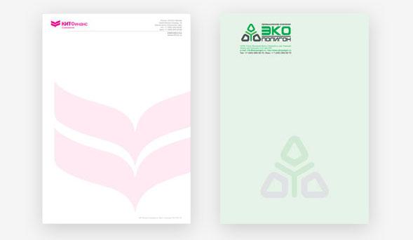 На фото изображен фирменный бланк отпечатанный в нашей типографии