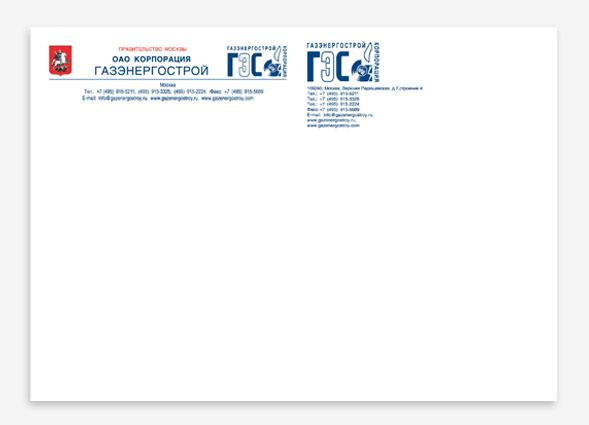 Фото цифровая печать на конверте Ц5