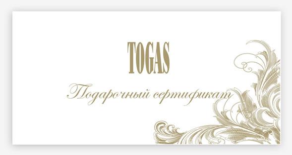 Фото печать на готовом евро конверте, пантоном 872 золото