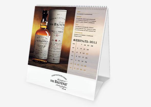 фото настольный календарь с перекидным блоком