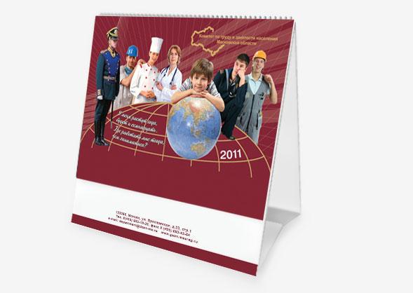 фото корпоративный настольный календарь с перекидным блоком