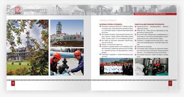 Печать годовых отчетов