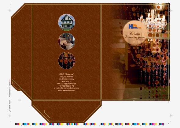 На фото изображена папка изготовленная в нашей типографии без кармашка для визитки
