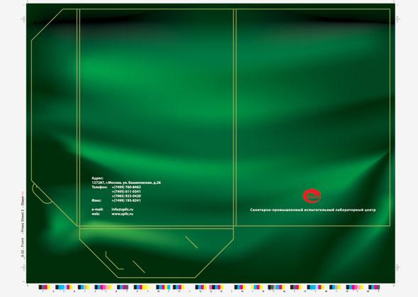 На фото изображена папка деловогочеловека, изготовленная в нашей типографии офсетным способом
