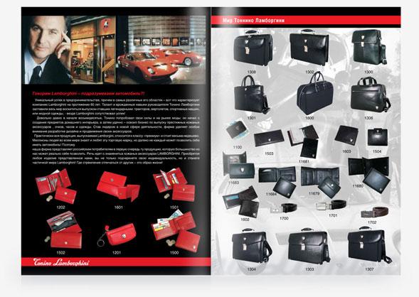 Дизайн каталогов кожаных изделий, разворот