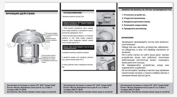 Печать инструкций