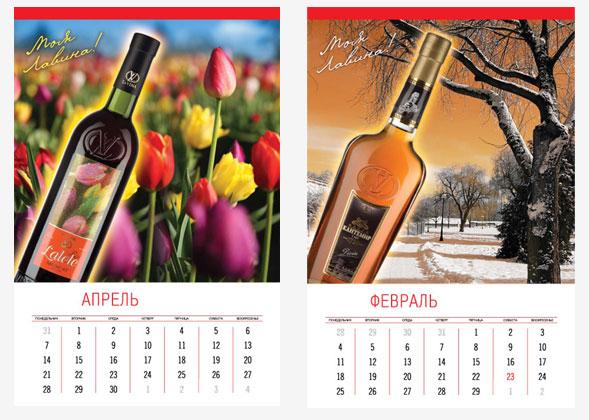 Фото красивый дизайн настенного перекидного календаря