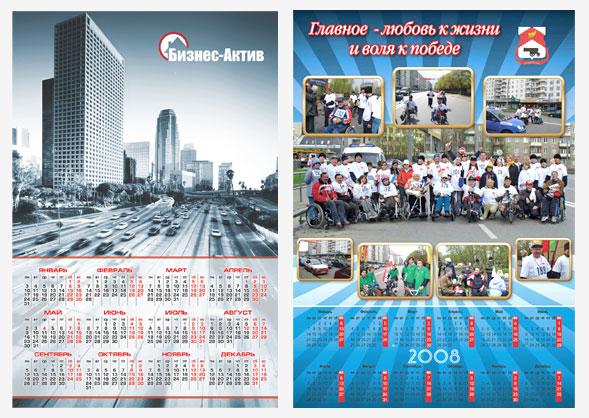 Фото дизайн настенного календаря