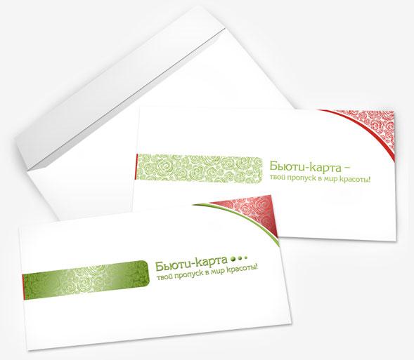 Дизайн конвертов