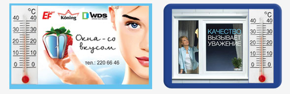 Рекламные магниты-термометр