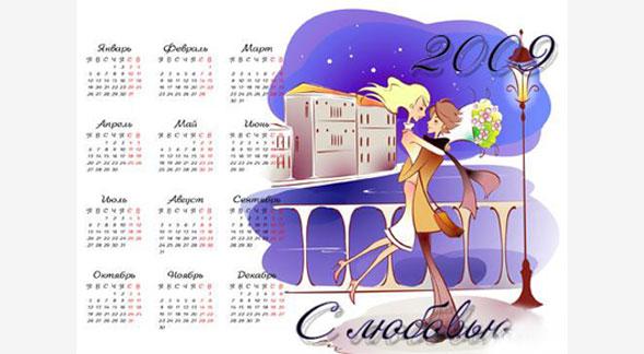 Печать настенных календарей