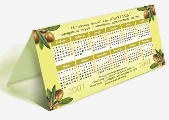 Фото дизайн настольного календаря домика