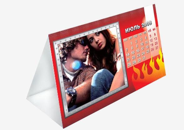 Фото дизайн перекидного настольного календаря домика