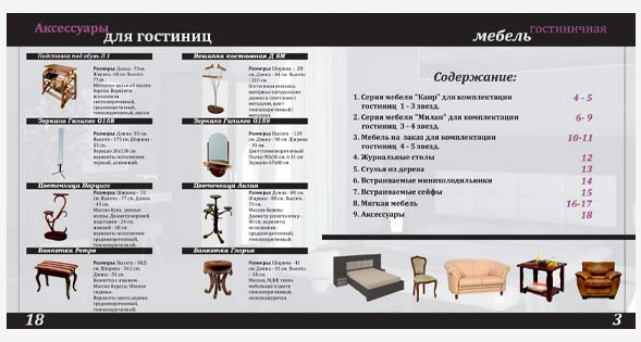 Особенности печати брошюр и дизайна