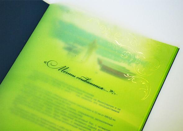 Работы московской типографии