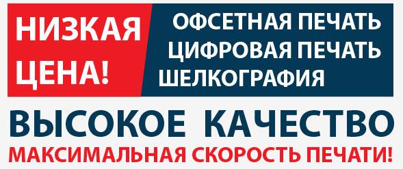 Московская типография