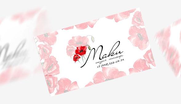 фото дизайн визиток, Москва