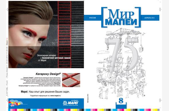 типография Москва печать журналов