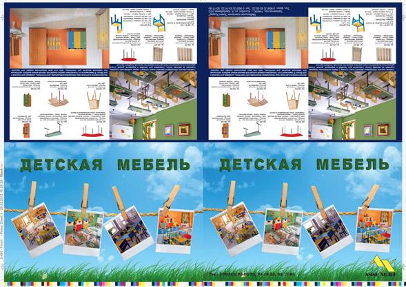 Дизайн буклетов