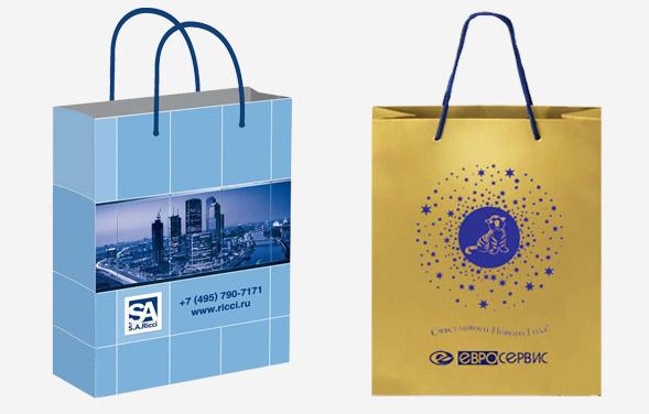 Цифровая печать подарочных пакетов