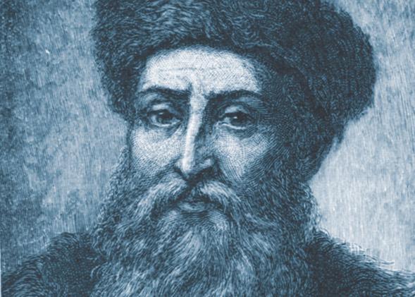 Иоганн Генсфлайш