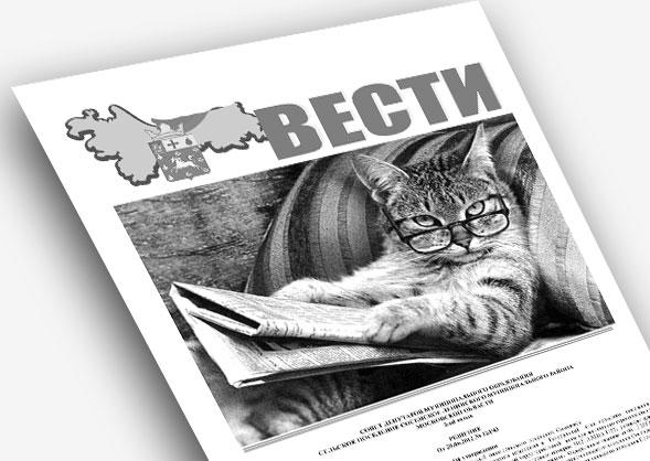 Дизайн газет
