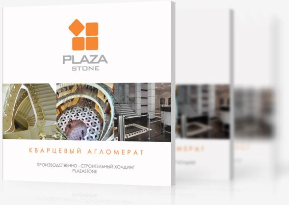 Дизайн каталога с фотографиями