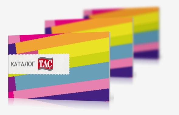 Дизайн Цветного каталога