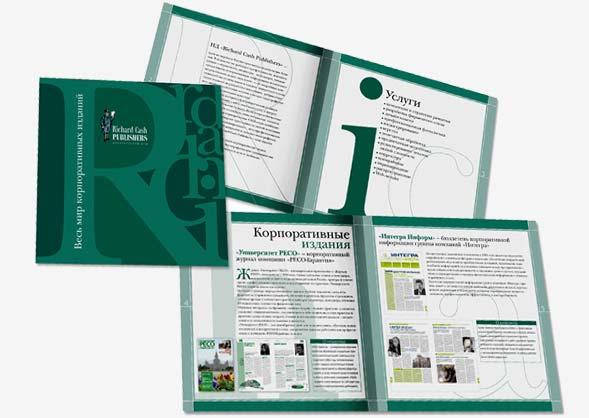 Печать каталогов недорого