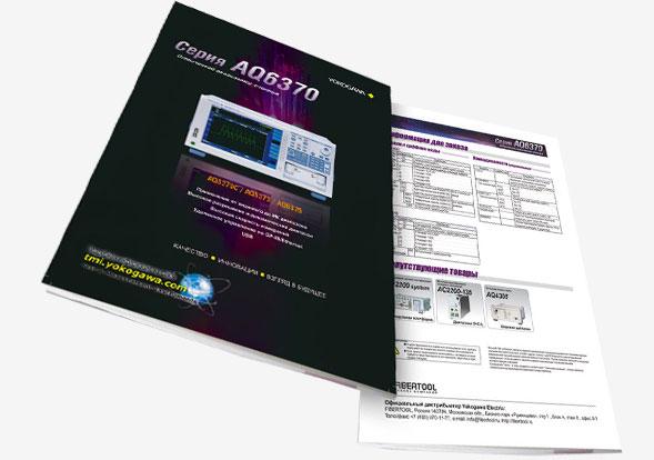 Печать каталогов в Москве